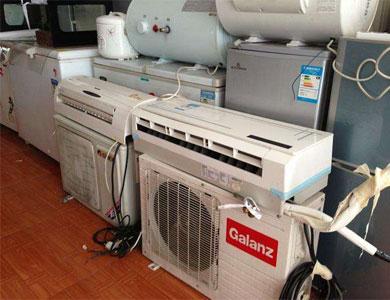 宁波旧空调回收后如何处理
